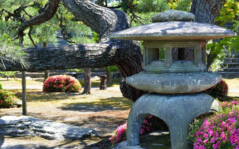 Ogrod W Stylu Japonskim Allegro