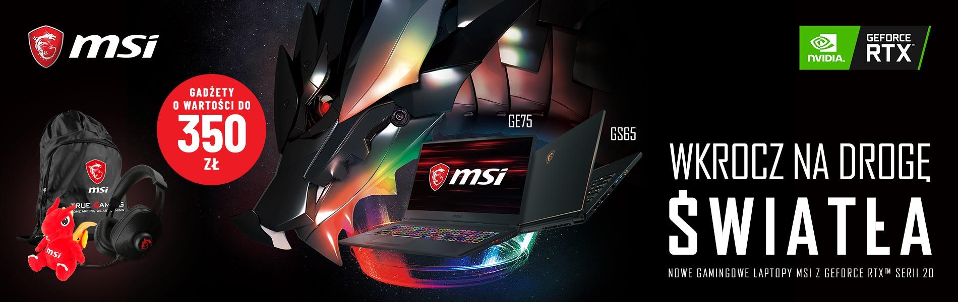 MSI RTX