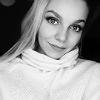 Angelika Bogusz